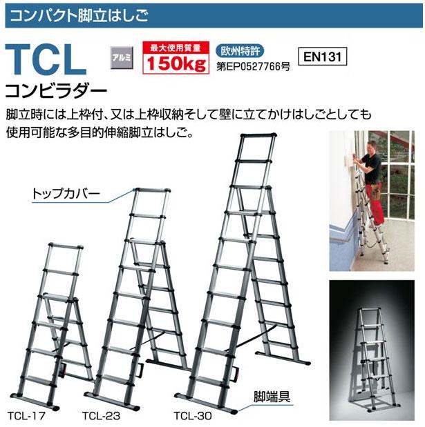 Compact stepladder ladder Combi radar TCL-30