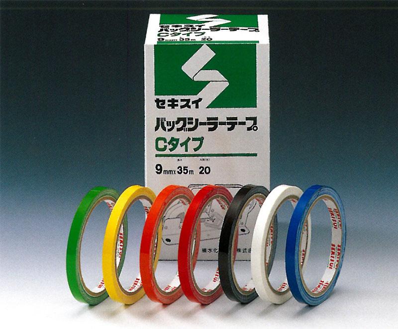 【積水化学工業】 セキスイ バッグシーラーテープ Cタイプ 9mm×35m (白・黄・緑・青・赤・茶・橙) 200巻入り