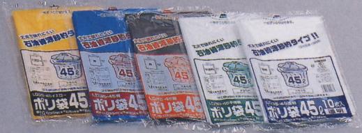 【福助工業】 業務用ポリ袋(ゴミ袋・45L) LD35-45 青 1ケース500枚入