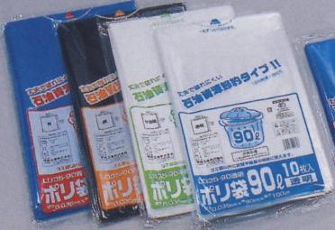 【福助工業】 業務用ポリ袋(ゴミ袋・90L) LD35-90 黒 1ケース200枚入