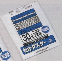 ゼオダスター GL-30 (1ケース800枚入)