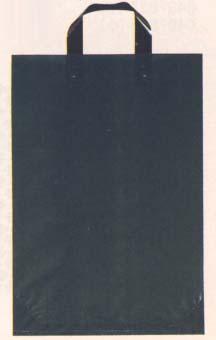 【福助工業】 カルチャー手提げ袋 グリーン 小 500枚入 320x380mm