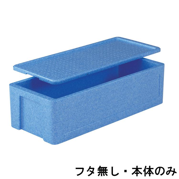 保温 クーラー ボックス