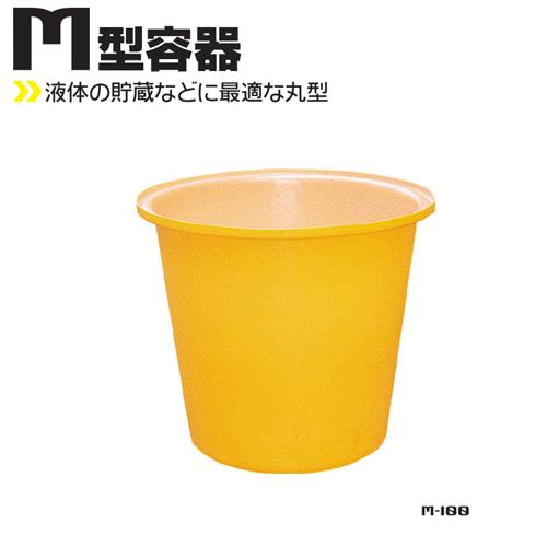 【スイコー】 丸型ポリエチレン容器 M-100 (容量100L) M型容器 フタなし m100 【代金引換不可】 【貯蔵容器】
