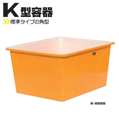 【スイコー】 K型ポリエチレン容器 K-1000 (容量1000L) K型容器 フタなし K1000 【代金引換不可】 【貯蔵容器】