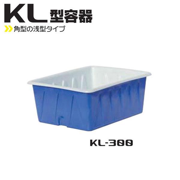 【スイコー】 KL型角型容器(発泡三重層) KL-300 容量300L フタなし 角型ポリエチレン容器 【代金引換不可】 【貯蔵容器】