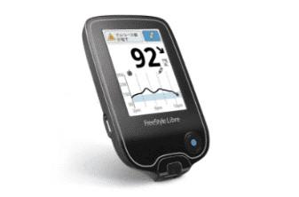 フラッシュグルコースモニタリングシステム 高度管理医療機器 今ダケ送料無料 まとめ買い特価 FreeStyleリブレ Reader リーダー 返品不可 読取装置 JAN4987439083445 宅急便でお届け 1台