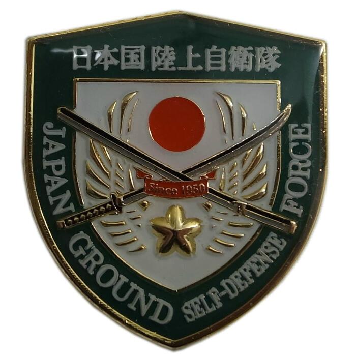 陸上自衛隊 陸自 桜刀 最新号掲載アイテム ピンバッジ ピンズ エンブレム 定価の67%OFF 自衛隊グッズ BIG