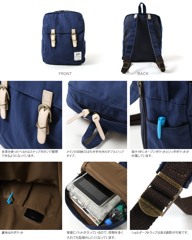 Classic square-Luc's old-school style. Canvas Nume leather square-rectangle backpack anello Anello men women