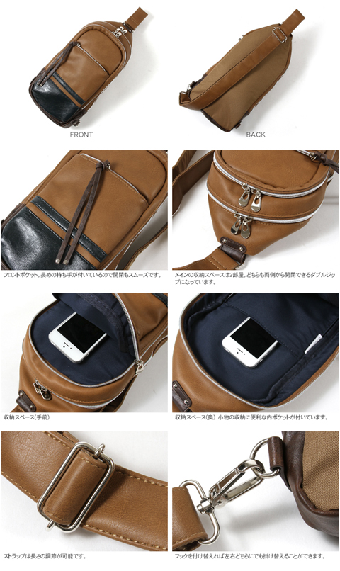 PU leather line one shoulder body bag anello Anello men men women unisex [fun gift _ packaging