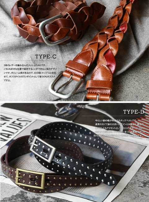 You can choose from 4 types! Leather leather basic ring mesh braided hair  studded thin width leather business casual men s belts men s men 9adbdfc9b2723