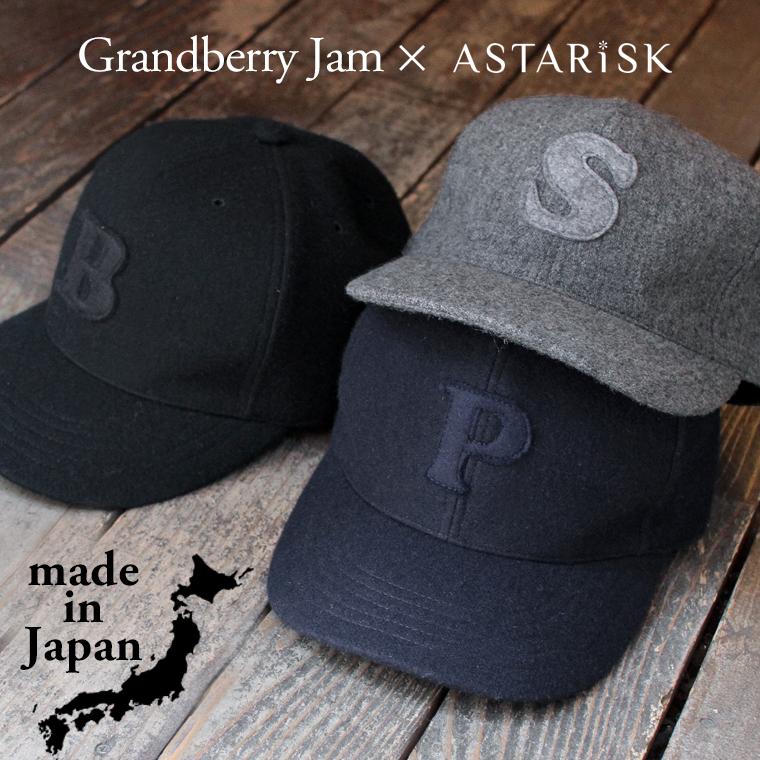 Japan city like Merino Wool baseball cap men women men women   arrival  gt  c335f290b35