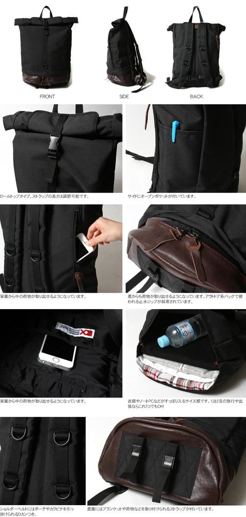 Made in Japan Cordura nylon roll top waterproof rucksack sack next Butler Verner Sails butlerburnerserles ladies unisex «-COD fee» [product arrival after the bag hook giveaway]