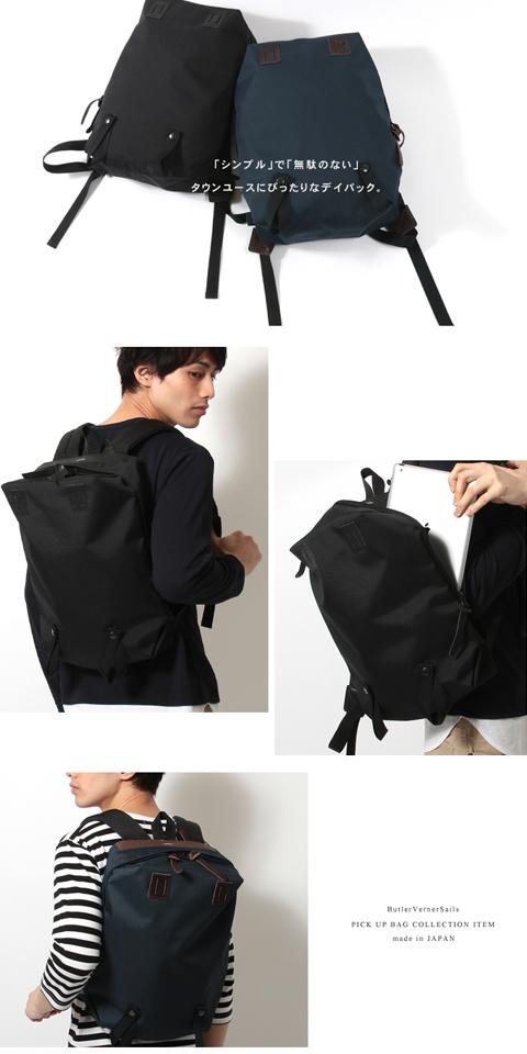 Japan-made Cordura nylon leather square daypack Backpack Rucksack Butler Verner Sails butlerburnersayles «-COD fee» < products arriving after the bag hook presents >