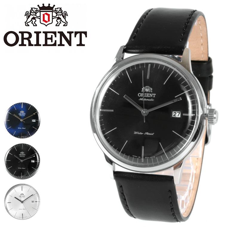 【腕時計】海外モデル 自動巻き AUTOMATIC レザーベルト 腕時計 ORIENT オリエント 逆輸入 メンズ 男性 ギフト