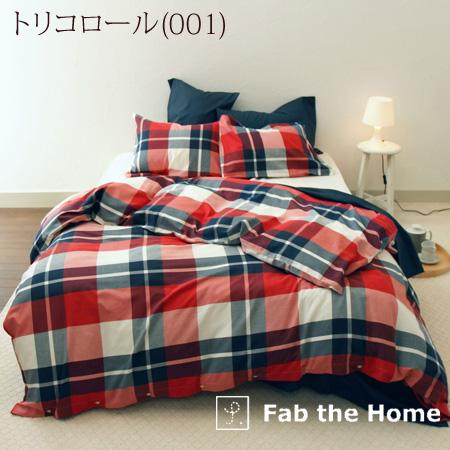 ノルディックスタイル チェック柄【デイスター】掛布団カバーシングルロングサイズ 150×210cmFab the Home