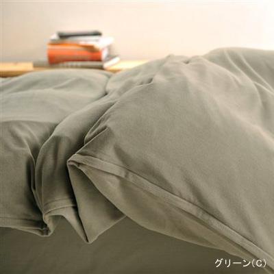 【在庫限り】AF 和やか綿マイヤーカバーエフィットベリー掛け布団カバー ダブル あったかダブルロング 190×210cmふんわりあったか素材・冬におすすめ軽い・マイヤー編み・綿100%