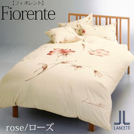 花柄・大振りな花シンプルなデザインランチェッティ「フィオレント」掛布団カバークィーンサイズ220×210cm
