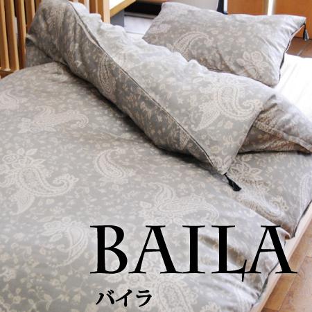 【シックなペイズリー柄】 BAILA(バイラ)ボックスシーツシングル 100×200×30cm60サテン超長綿100%