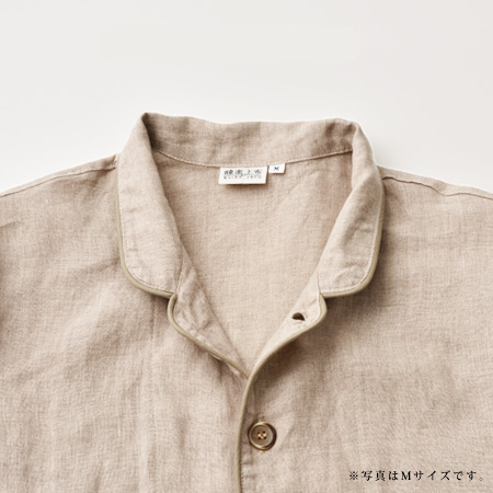 9f21225a8b96 See Shuihudi: SATB ramie (すいらじょうふ) '-linen pyjamas domestically produced,  high-quality linen 100% male and female cum for M size for height: 150-165  ...