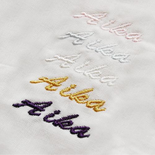 京和晒綿紗刺繍名入れ大東寝具工業 爆売りセール開催中 豊富な品 daitou