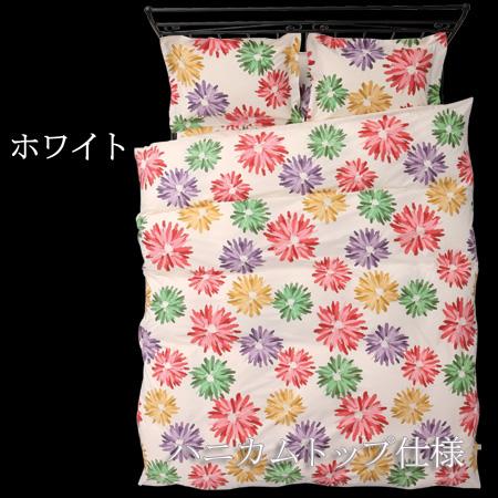 ハニカムトップ敷布団カバーシビラ コエテ クィーンロング165×215cm【サイズオーダー可】