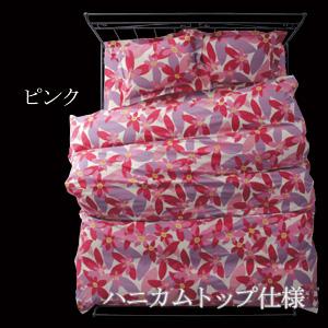 ハニカムトップ ボックスシーツシビラ マランタ シングルサイズ100×200×30cm【サイズオーダー可】