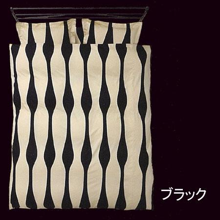 掛布団カバーシビラ オンダ クィーンロング220×210cm【サイズオーダー可】