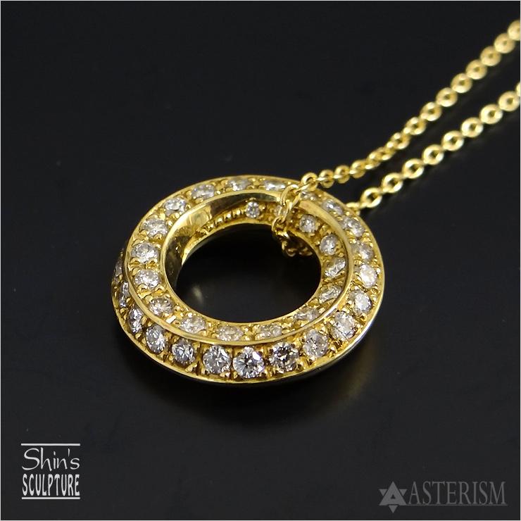 Shin's Sculpture(シンズ スカルプチャー)K18 YG 「Mebius Circle Pendant Golden Eternity Diamond Custom(メビウス サークル ペンダント ゴールデン エタニティ ダイアモンド カスタム)」K18 イエローゴールド、ダイアモンドPT-40YG-DIA