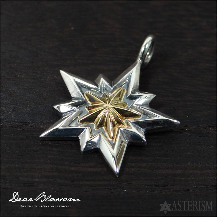 Dear Blossom(ディアブロッサム)『10ray Star double SV×K18/10レイスター ダブル シルバー×ゴールドコンビ』(T-027)インディアンジュエリー スター