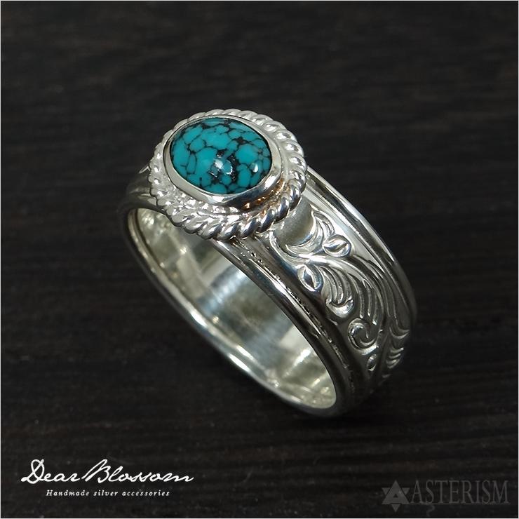Dear Blossom(ディアブロッサム)平打ち唐草ターコイズリング(KR008)インディアンジュエリー/メンズ/指輪/ターコイズ