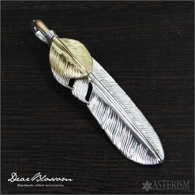 Dear Blossom(ディアブロッサム)K18×シルバー 950「金 ハートフェザー付き(上金)フェザー ペンダント(左向き)」K18、SILVER 950 / M(62mm)【イエローゴールド ネイティブ ジュエリー アクセサリー ネックレス イーグル 羽 ハンドメイド】F-019