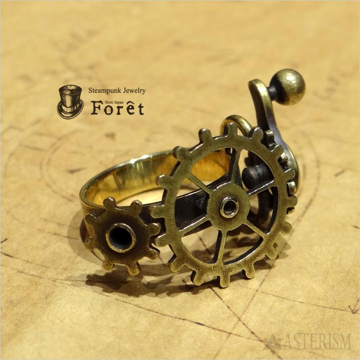 Foret(フォーレ) スチームパンク ギア(歯車)リング「Gear Ring」11号~18号 / ブラス(真鍮) 【高品質 メンズ レディース ユニセックス アクセサリー ジュエリー 指輪 回転 ギミック 機械仕掛け ファンタジー R-0010】