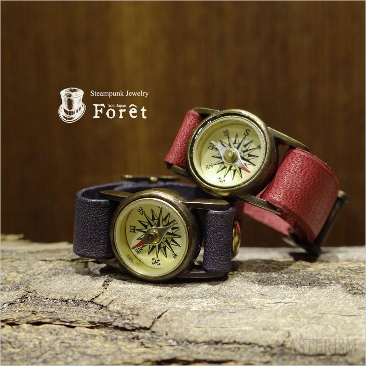 Foret(フォーレ) スチームパンク レザーベルト リング「旅人の指輪」 本革×ブラス(真鍮) 【高品質 コンパス メンズ レディース ユニセックス アクセサリー ジュエリー 方位磁石 R-0019】