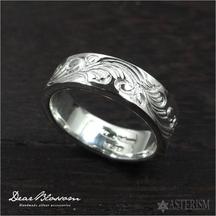 Dear Blossom(ディアブロッサム)平打ち唐草リング/6mm幅(R-005)インディアンジュエリー/唐草/指輪