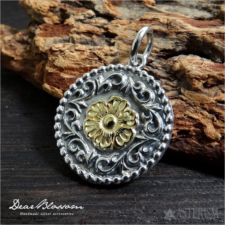 Dear Blossom(ディア ブロッサム)『K18 ワイルドローズアラベスクメダル/K18Wild rose arabesque medal』(T-055)インディアンジュエリー K18 シルバーペンダント 通販