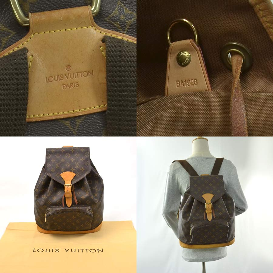 65fce8fdc50d Louis Vuitton Louis Vuitton rucksack backpack monogram mon pickpocket GM ◇  monogram (brown system) monogram canvas ◇ constant seller popularity ◇  Lady s ...