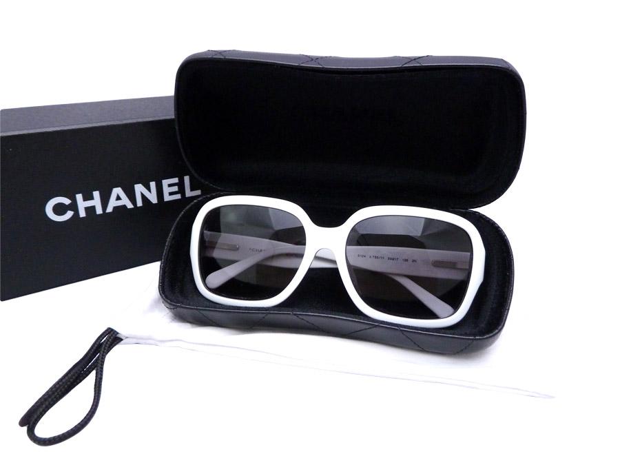 Fake Chanel Glasses Frame : didi korean rainbow sunglasses women big shield white ...