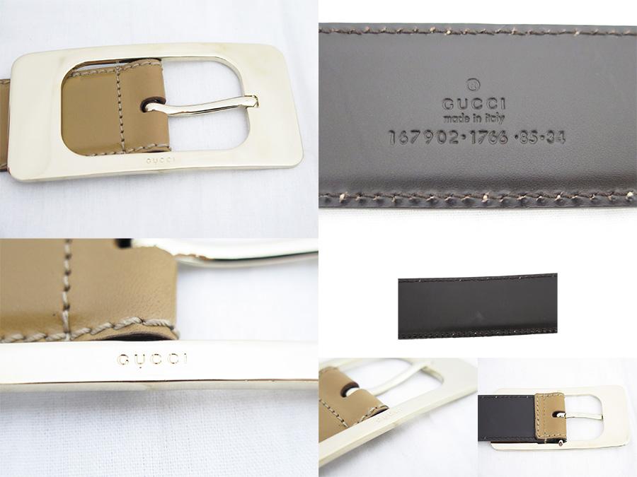 dd2bd502c13 ... Gucci GUCCI belt logo Logo big buckle ◇ Light Brown Gold weak powdered  tea light brown