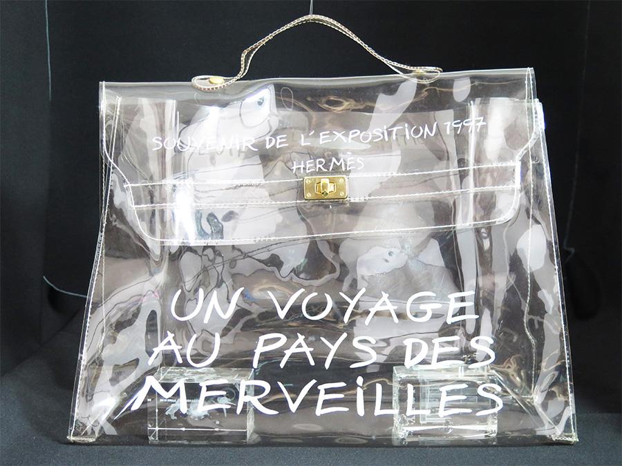 ae903bfbd70 BrandValue: Hermes HERMES handbag vinyl Kelly SOUVENIR DE L'EXPOSITION 1997  novelty-limited clear x gold metal fittings plastic lady's basic popularity  case ...