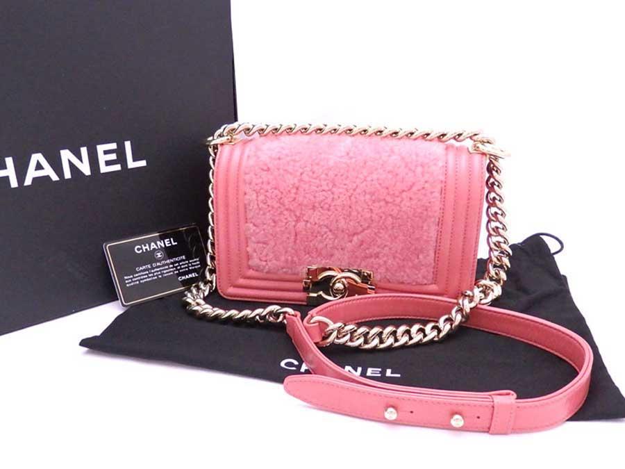 Beautiful Article Take Chanel Boy Flap Chain Shoulder Bag Slant Lady Salmon Pink X Gold Metal Ings Shea Ring