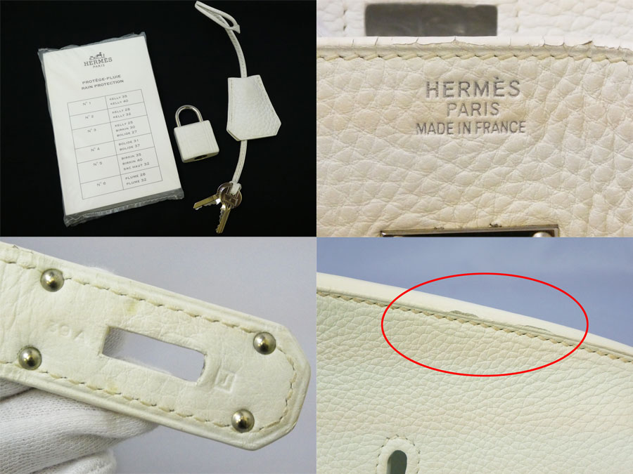 9f76a4a9a0 Hermes HERMES bag shoulder Birkin white x silver metal fittings avian Yong  Clement s leather shoulder bag Lady s - e36057