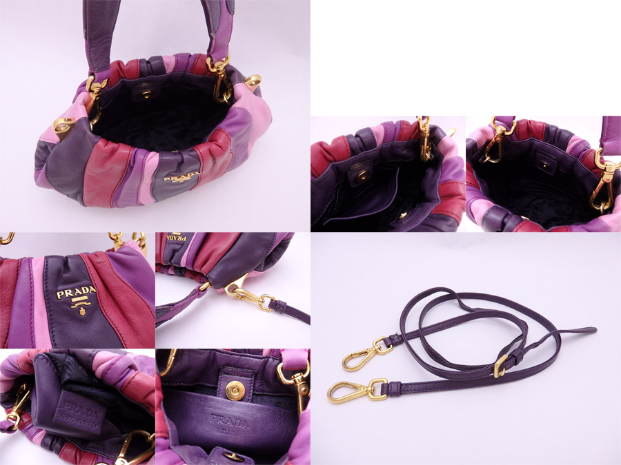 7e9fafb94feae7 Take Prada [PRADA] logo 2way bag shoulder bag slant [is soot] [used]; bag  lady spar pull multicolored x gold metal fittings leather