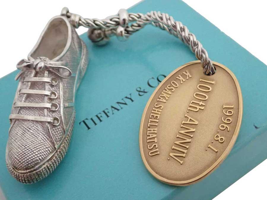ティファニー Tiffany&Co. チャーム 100周年記念 スニーカーモチーフ シルバーxゴールド SV925x金属素材 キーホルダー バッグチャーム レディース メンズ 【中古】【おすすめ】 - e43809