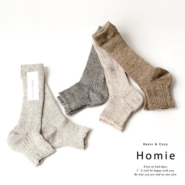リネン オーガニックコットン サンダル ソックス Homie リブ サンダルソックス Linen Organic H057 靴下 HEAVENLY日本製 Socks Lib H-017 正規品送料無料 Sandal Cotton 新作 人気 H017