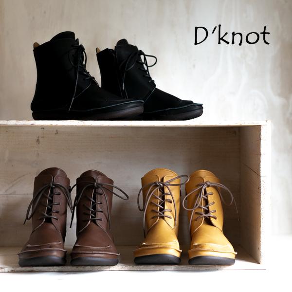 レースアップブーツ 袋縫い 本革 くったり 柔らか dknot ショートブーツ 安全 セール 登場から人気沸騰 レディース 日本製 靴D'knot 牛革 ディーノット レースアップショートブーツ DB2502