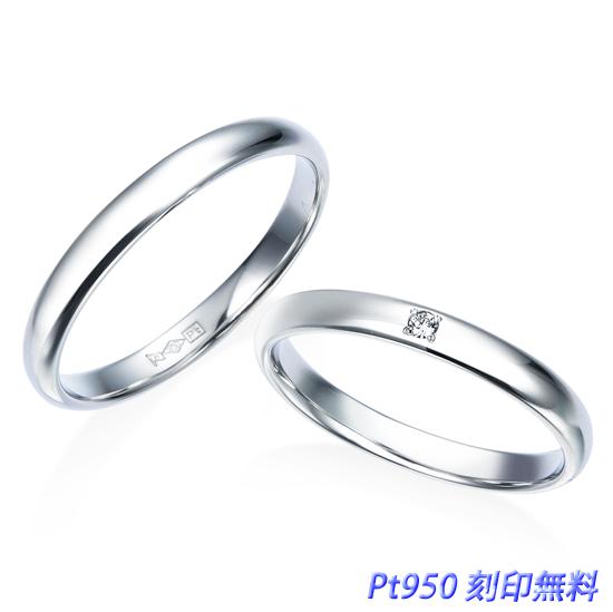 結婚指輪 ノクターン 2本セット プラチナ950 文字刻印無料 ブルーサファイア無料 ※ケース付き ダイヤモンド:1ピース,計約0.01ct(レディース用)