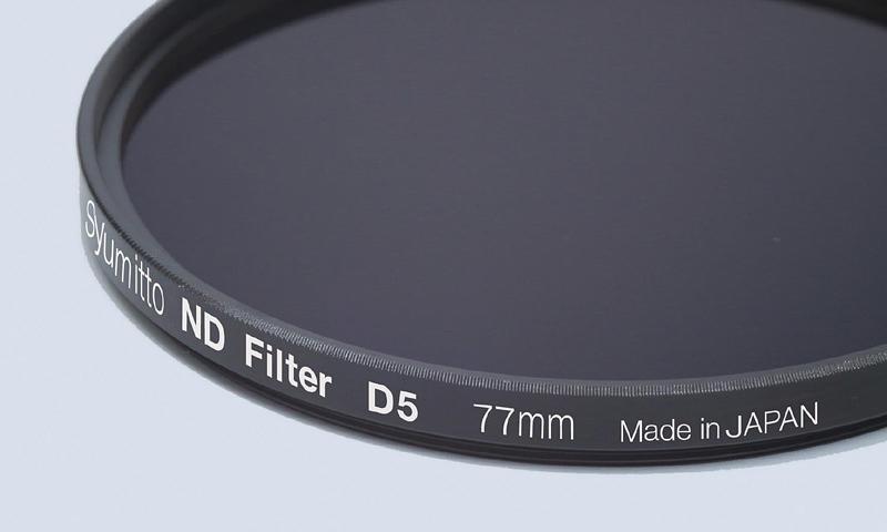 太陽光を10万の1に減光する撮影専用フィルター太陽面に現れる黒点を撮影してみよう シュミット 77mm 国内送料無料 流行のアイテム NDフィルター