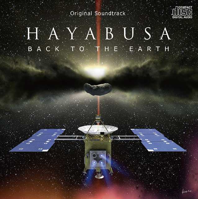 HAYABUSA - BACK TO THE EARTH - original sound truck