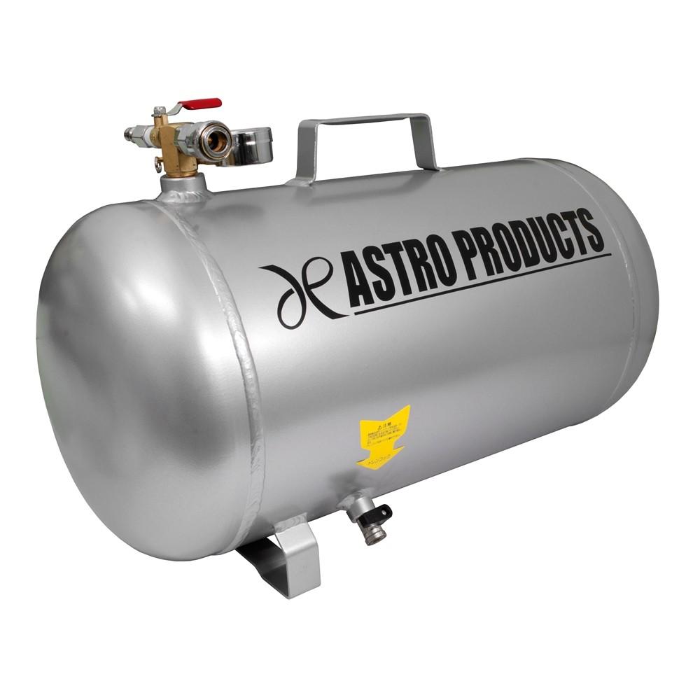 AP アルミニウム エアサブタンク 25L【空気タンク エアータンク 予備タンク 別タンク 圧縮空気】